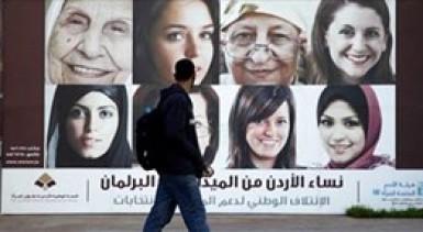 W styczniu odbyły się wybory parlamentarne w Jordanii. Wybory poprzedzone były licznymi protestami, które żądały politycznych reform w tej konstytucyjnej monarchii.
