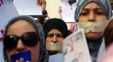 Libyan-women-010