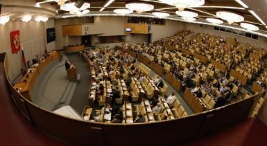 W 450-osobowej Dumie Państwowej Federacji Rosyjskiej zasiada 56 członków Liberalno-Demokratycznej Partii Rosji
