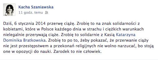Kacha Szanaiwska.png