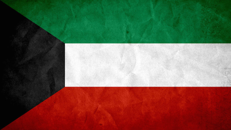 kuwait_grunge_flag_by_syndikata_np-d60m7va