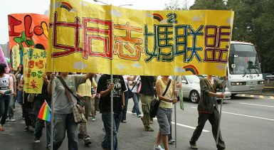 640px-league_of_lesbian_motherhood_on_2006_taiwan_pride
