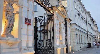University_of_Warsaw_(Uniwersytet_Warszawski) 2