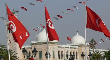 1280px-Flags_of_Tunisia